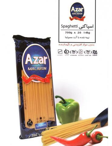 اسپاگتی 700 گرمی(Spaghetti)
